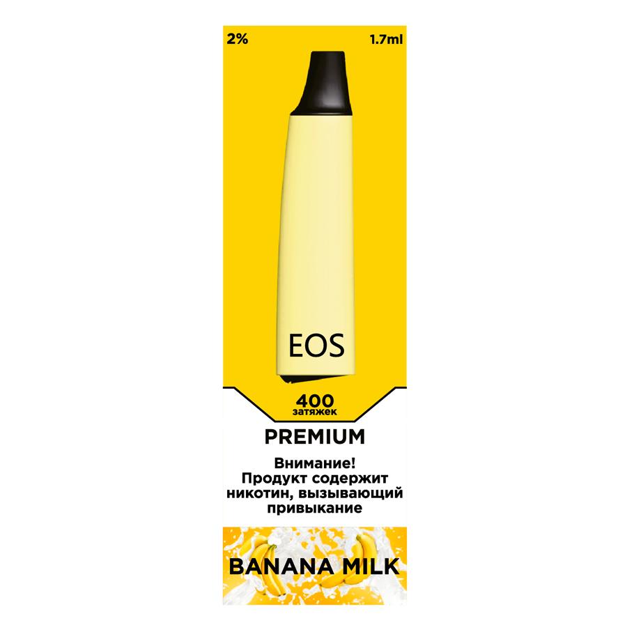 Одноразовые электронные сигареты 40 мг купить сигареты мелким в ростове