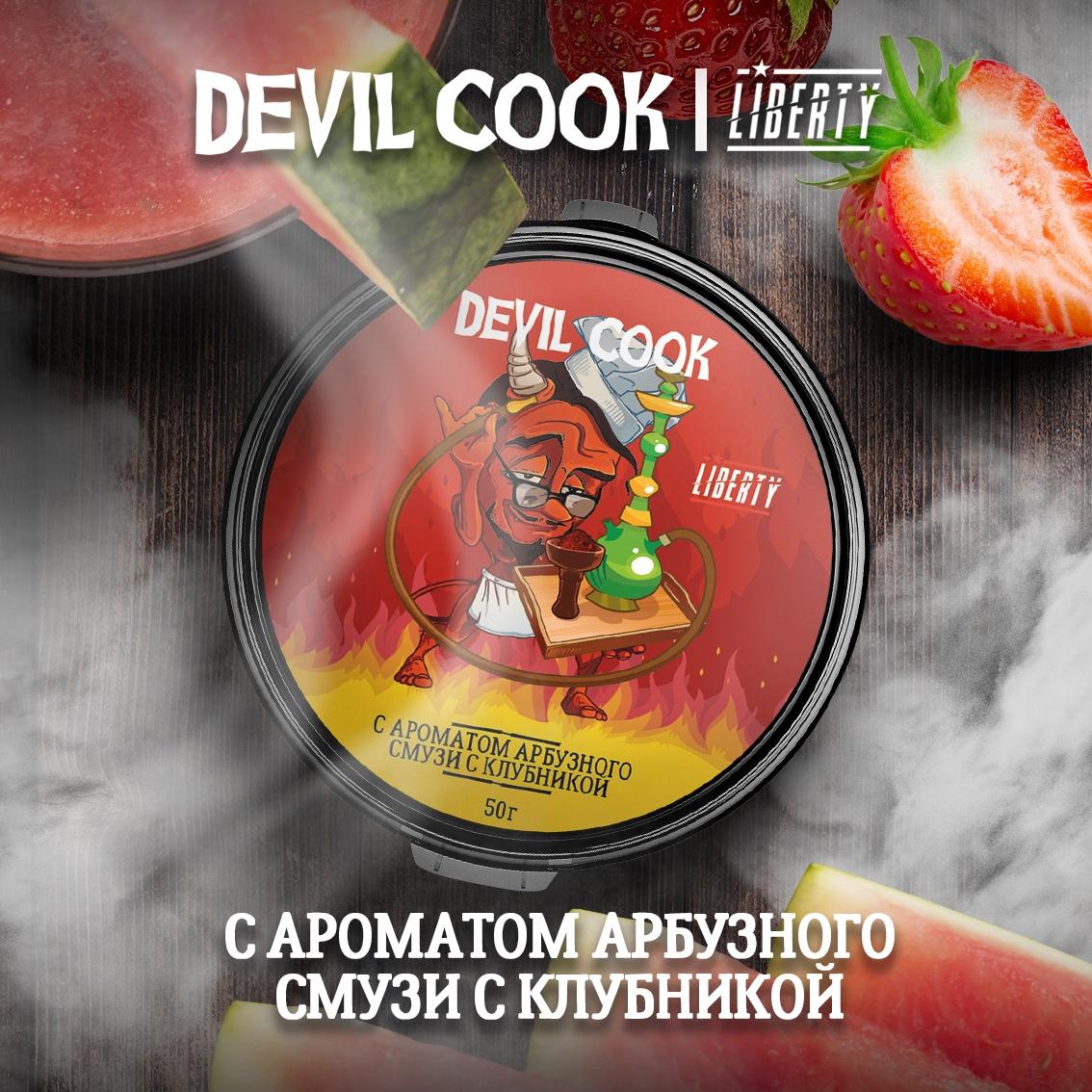 Оптовый поставщик табака для кальяна какие сигареты купить в москве